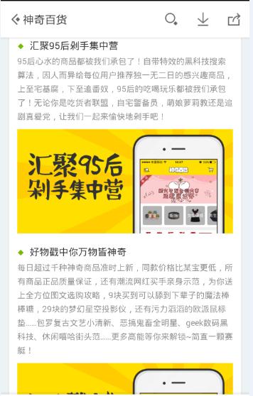 youxiuxinyingyongguize_17.png