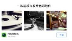 youxiuxinyingyongguize_18.png