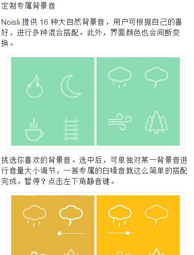 youxiuxinyingyongguize_21.png