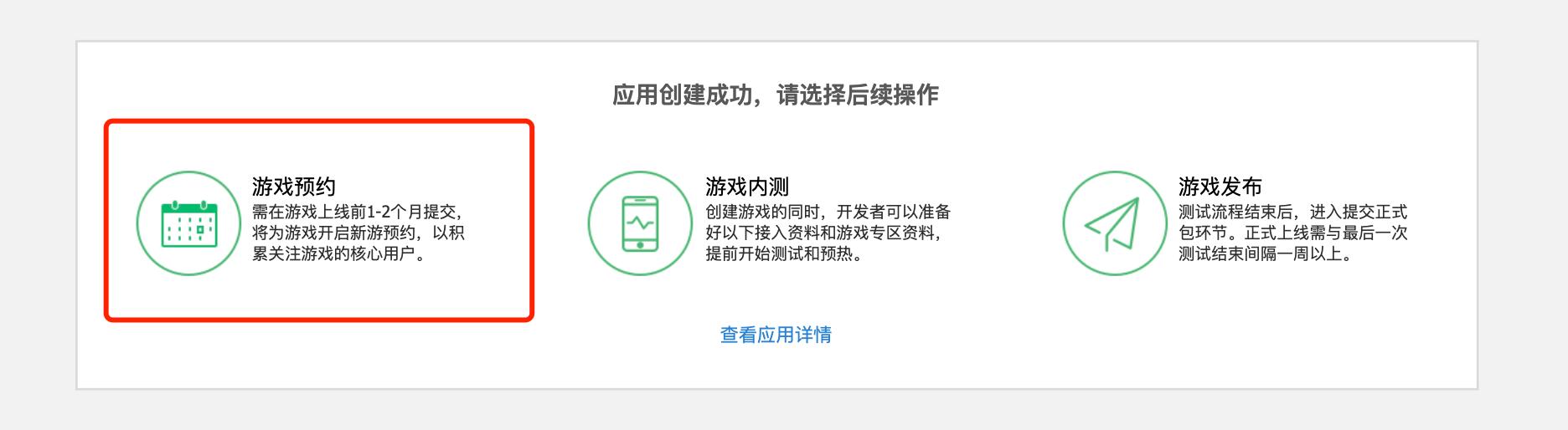 youxiyuyue_020.png