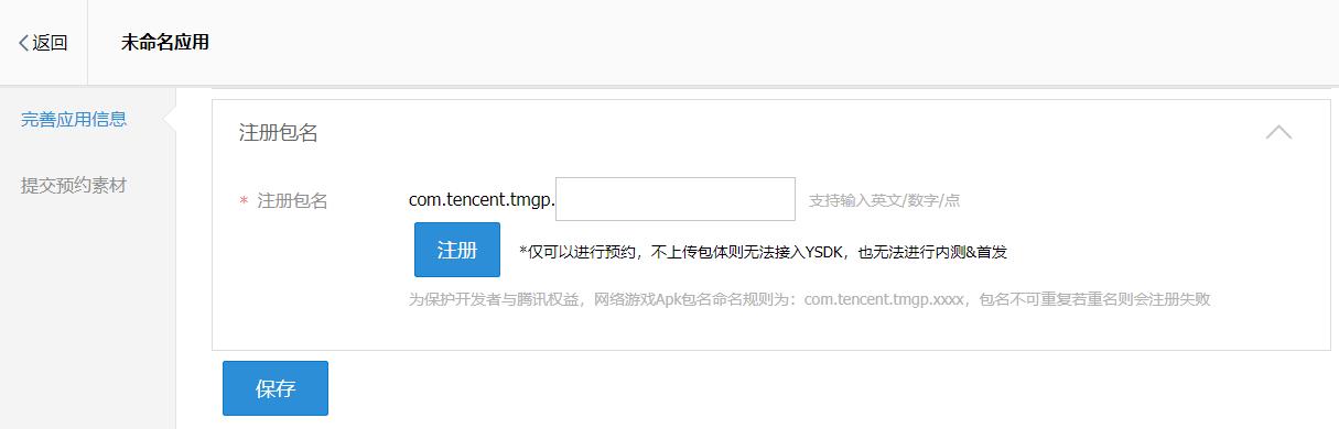 youxiyuyue_023.png