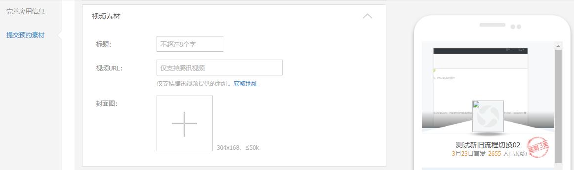 youxiyuyue_029.png