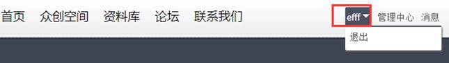 zhucekaifazhezhanghao0805.png