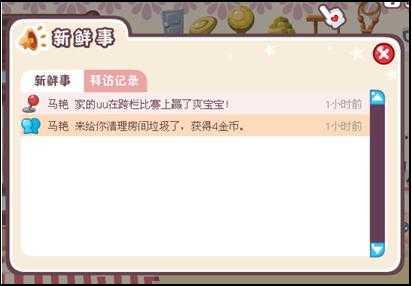 cpsxqyhb_15.jpg