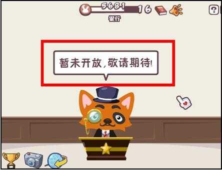 cpsxqyhb_2.jpg