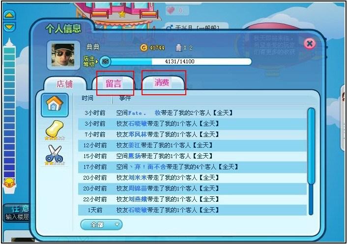 cpsxqyhb_20.jpg
