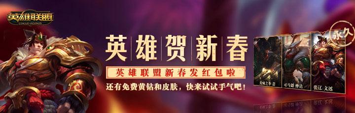 qq风云三国官方网站_qq英雄岛抽奖官网_英雄岛英雄角色_腾讯英雄岛_网域英雄岛