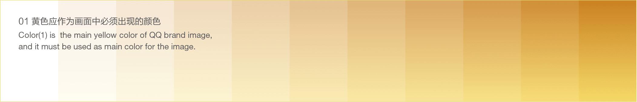 6-1517365200250