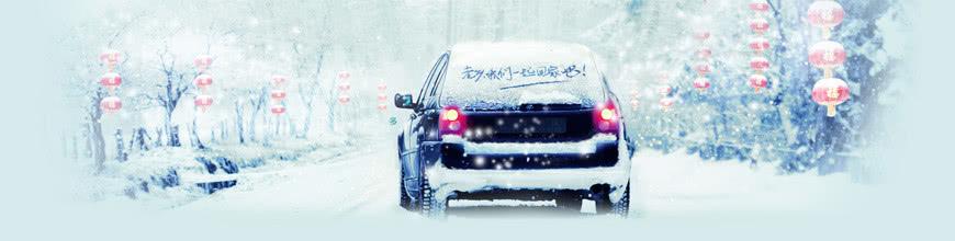 七律·雪中即景 - 军歌 - 军歌的博客
